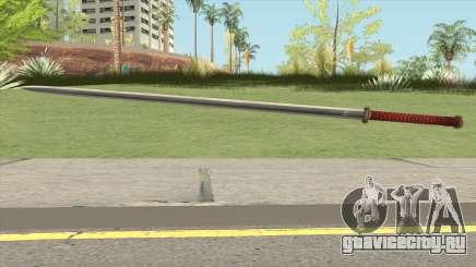 Chinese Katana для GTA San Andreas