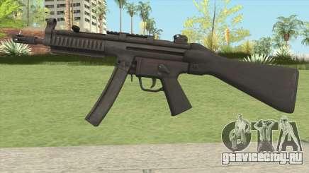 UMP 45 (Medal Of Honor 2010) для GTA San Andreas