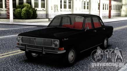 ГАЗ 24 Волга Черный для GTA San Andreas