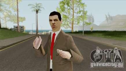 Mr Bean V2 для GTA San Andreas