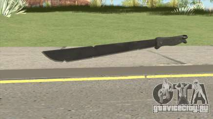 Machete (Fortnite) для GTA San Andreas
