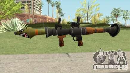 RPG (Fortnite) для GTA San Andreas