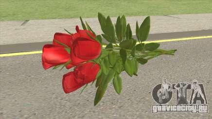 Red Roses для GTA San Andreas