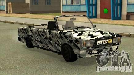 ВАЗ 2107 Камуфляж Кабрио для GTA San Andreas