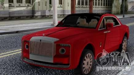 Rolls-Royce Sweptail для GTA San Andreas