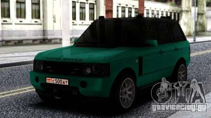 Land Rover Range Rover Green для GTA San Andreas