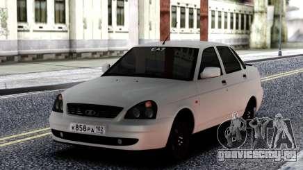 ВАЗ 2170 Белая Приора для GTA San Andreas