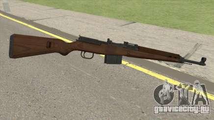 Gewehr-43 Rifle HQ для GTA San Andreas
