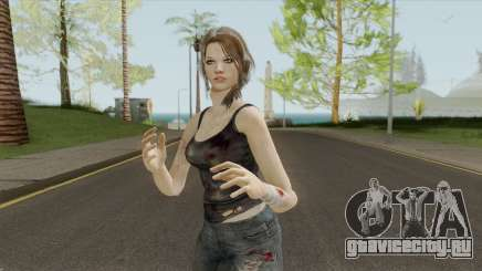 Sudden Attack Skin для GTA San Andreas