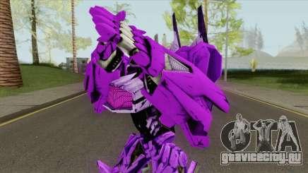 Shockwave Transformers WFC для GTA San Andreas