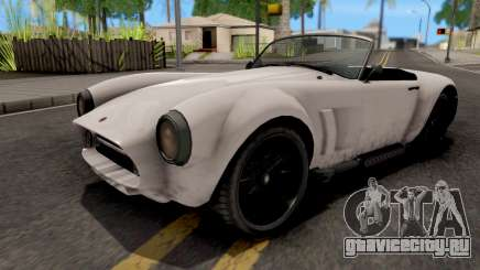 Declasse Mamba GTA V SA Style для GTA San Andreas