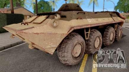 BTR 70 from S.T.A.L.K.E.R для GTA San Andreas