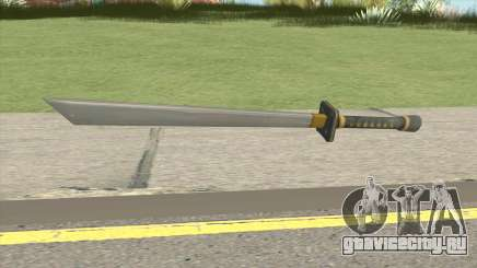 Katana (Fortnite) для GTA San Andreas