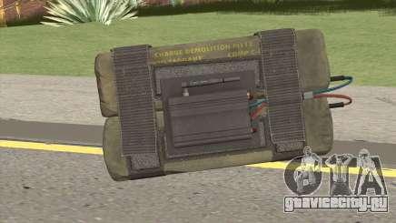 Remote Explosives HQ для GTA San Andreas
