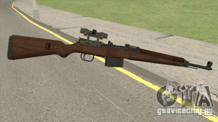 Gewehr-43 Sniper Rifle HQ для GTA San Andreas