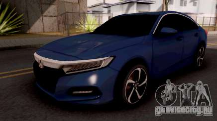 Honda Accord 2019 Sport для GTA San Andreas