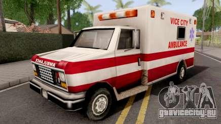 Ambulance GTA VC для GTA San Andreas