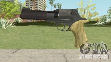 Qinghua ZS01 Sport Gun  для GTA San Andreas
