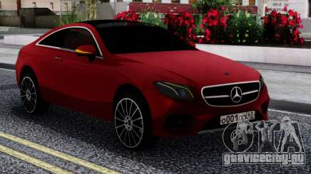 Mercedes-Benz E400 W213 Coupe RED для GTA San Andreas
