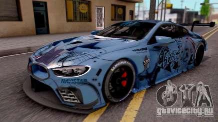 BMW M8 GTE Itasha Ayanami для GTA San Andreas