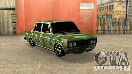 ВАЗ 2106 Седан Камуфляж для GTA San Andreas