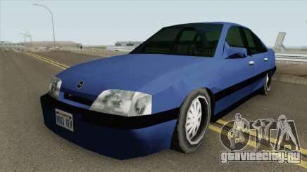 Opel Omega V3 (SA Style) для GTA San Andreas