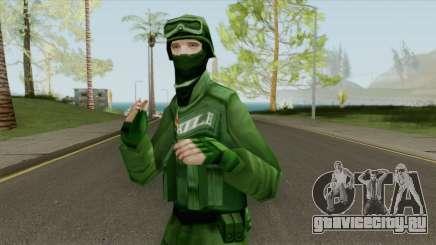 Gope De Chile Skin для GTA San Andreas
