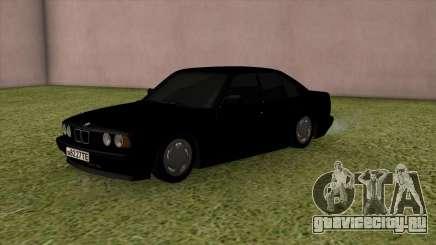 BMW 535i 90s для GTA San Andreas