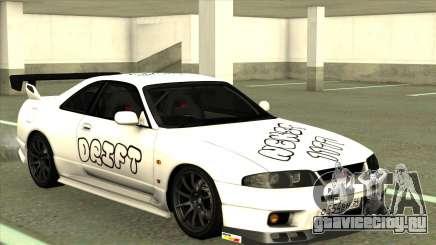 Nissan Skyline GTR 33 для GTA San Andreas