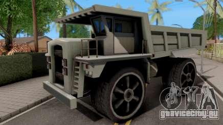 Dumper Custom для GTA San Andreas
