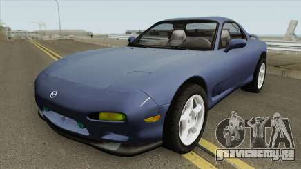 Mazda RX7 HQ для GTA San Andreas