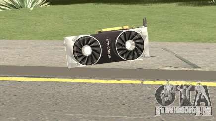 RTX 2080 (Explosives) для GTA San Andreas