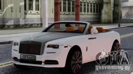 Rolls-Royce Dawn 2017 White для GTA San Andreas