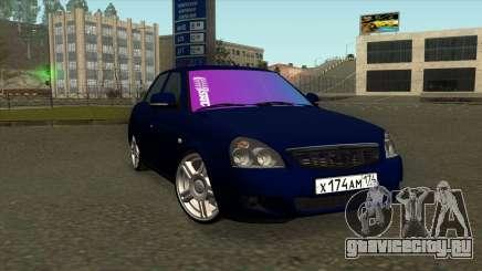 ВАЗ 2170 Приора Тюнинг для GTA San Andreas