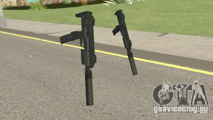 MP7 Silenced (Payday 2) для GTA San Andreas