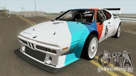 BMW M1 Procar 1979 для GTA San Andreas
