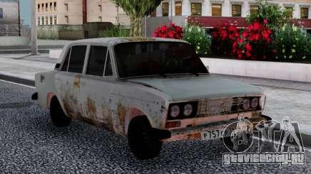 ВАЗ 2106 Ржавый Седан для GTA San Andreas