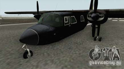 Britten-Norman BN-2 Islander (007 Spectre) для GTA San Andreas
