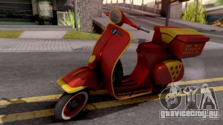 Vespa N 50 для GTA San Andreas