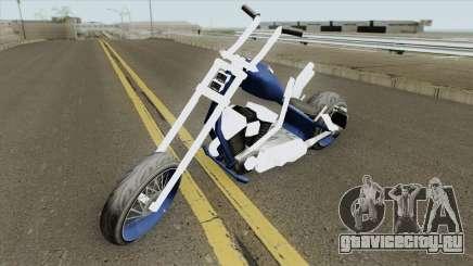 Ironclad для GTA San Andreas