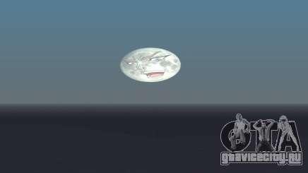 Dio Brando Jojo Moon для GTA San Andreas