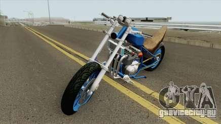 Prodigy (Kawasaki Z400 FX) для GTA San Andreas