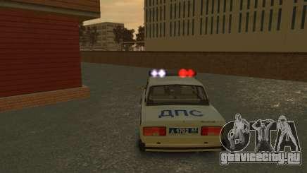 Новая сирена ДПС для GTA 4