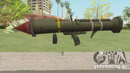 Missile Launcher (Fortnite) для GTA San Andreas