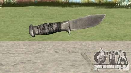 Knife HQ для GTA San Andreas
