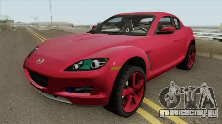 Mazda RX8 HQ для GTA San Andreas