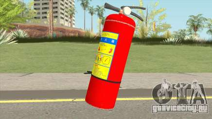 Fire Extinguisher для GTA San Andreas