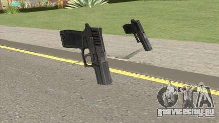 SIG Sauer P250 для GTA San Andreas