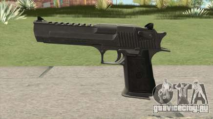 Desert Eagle High Quality для GTA San Andreas