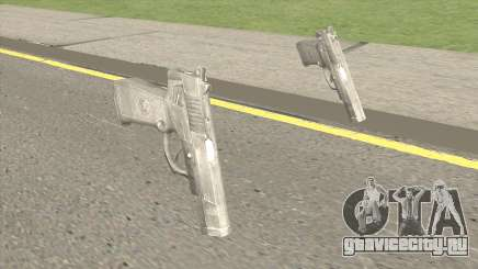 QSZ 92 для GTA San Andreas